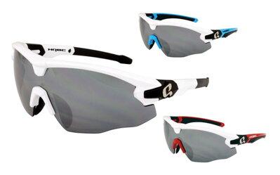 www.slovakiabike.sk - Kvalitné cyklistické okuliare za dostupné ceny a685ec453d7